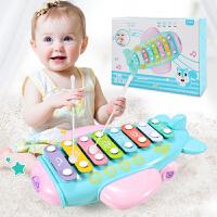 八个月宝宝玩具1-3岁婴儿智力八音琴婴幼儿童手敲琴男孩耐摔女孩