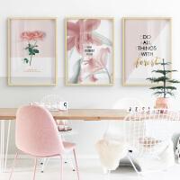 等一朵花开 北欧装饰画创意透明玻璃画粉色挂画客厅餐厅壁画