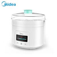 Midea/美的 WBZS166隔水电炖锅陶瓷奶瓶消毒器燕窝炖盅