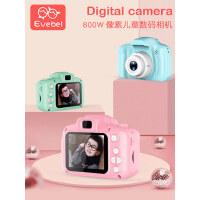 儿童数码照相机玩具可拍照录像打印宝宝生日礼物卡通mini小单反