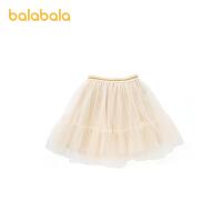 【券后预估价:49.3】巴拉巴拉童装女童短裙儿童纱裙夏装小童宝宝半身裙公主裙