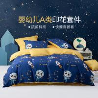 水星家纺 儿童全棉抗菌三/四件套亲肤纯棉床单被罩居家床上用品 航海派 星河派对