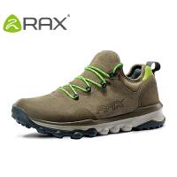 【领券满299减200】RAX15新品款徒步鞋 男防滑保暖户外鞋 女防水耐磨登山鞋