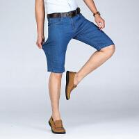 夏季薄款牛仔短裤男士高腰宽松直筒夏天中年五分裤子弹力中裤