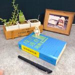 【新书店正版】成语速查词典张国强9787107215421人民教育出版社