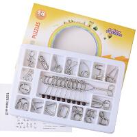 九连环智力玩具解环解扣解锁儿童孔明锁18件套
