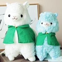可爱羊驼公仔马草泥毛绒玩具玩偶布娃娃韩国创意少女心搞怪礼物萌