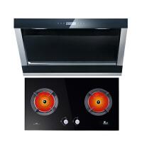 Redsun/红日 EX6002+E003C大吸力抽油烟机燃气灶套餐 侧吸式烟灶套装组合