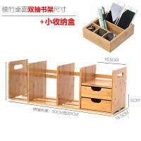 桌面书架置物架办公室简易桌上小书架创意架子