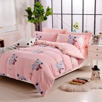 水洗棉四件套全棉磨毛简约条纹格子北欧纯棉床单被套1.8m床上用品 粉玉色 考拉宝贝