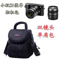 20191107122150756YI 小蚁微单相机包 M1 12-40双镜头 小米 4K变焦 运动摄影单肩包 小蚁微
