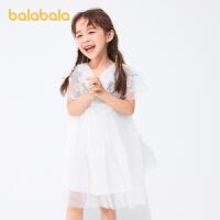 【3件5折价:155】巴拉巴拉儿童裙子女童连衣裙夏小童宝宝纱裙