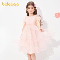 【券后预估价:153.9】巴拉巴拉儿童连衣裙女童裙子童装2021新款夏装大童纱裙甜美洋气女