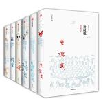 新编中国史系列(套装6册)