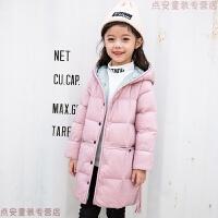 女童轻薄羽绒服2018新款韩版冬装儿童加厚中长款保暖连帽外套洋气
