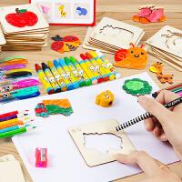 画画套装工具幼儿园小学生涂鸦绘画模板男孩女孩礼物儿童智力玩具