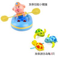 猪划船 宝宝洗澡玩具儿童婴幼儿游戏皮划艇浴缸戏水玩具