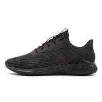 adidas/阿迪达斯男款2019夏季新款climacool2.0清风鞋透气跑步鞋B75855
