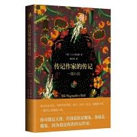 正版全新 传记作家的传记:一部小说
