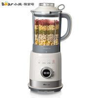 小熊(Bear)破壁机 多功能家用智能预约加热豆浆机料理机榨汁机果汁搅拌机辅食机 暖灰色 PBJ-B10U5