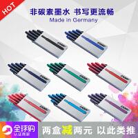 德国LAMY墨囊墨胆墨水芯凌美钢笔T10墨水囊一次性彩色非碳素正品