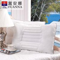 【1件8折 2件7折】富安娜家纺 纯棉防绒黄荆子枕头枕芯 护颈呵睡枕头