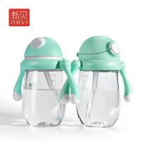 水杯儿童水杯带手柄喝水杯 婴儿学饮杯宝宝吸管训练杯