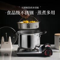 【网易严选秋尚新 超值专区】精致不锈钢蒸煮多用锅