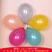 婚庆用品婚礼布置结婚生日派对装饰婚房创意圆形拱门气球 混色 1.2克气球约100个
