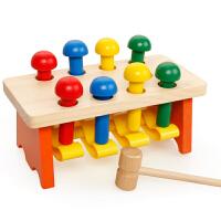 打桩台敲打台打地鼠游戏儿童益智木制宝宝玩具大号敲敲1-3岁