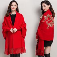 秋冬羊绒披肩围巾两用加厚纯色立体绣花披风复古旗袍斗篷