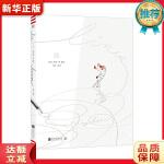 线 [韩]苏西李(Suzy Lee)/著 9787559628879 北京联合出版有限公司