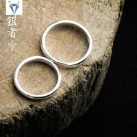 S925纯银素面经典简约情侣对戒男女开口可调节原创设计戒指 一对价格