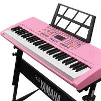智能电子琴初学教学琴儿童入门蓝牙66161钢琴键粉红女孩