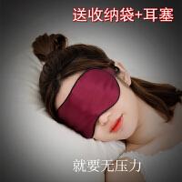 真丝眼罩冰袋蒸汽透气遮光女可爱男冷热敷睡眠学生韩国缓解