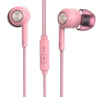 耳机入耳式华为oppo苹果7小米6vivo手机通用女生迷你