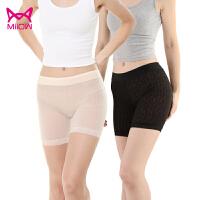 MiiOW/猫人 女式安全裤黑色+肤色2条装