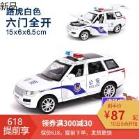 【领券下单更优惠】警车玩具六开门揽胜1:32合金回力多警察声光儿童多门回力汽车模型