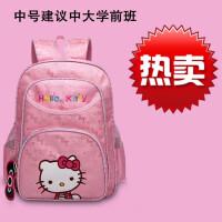 女童新款韩版儿童Hello Kitty凯蒂猫书包幼儿园小学生女款1-3年级