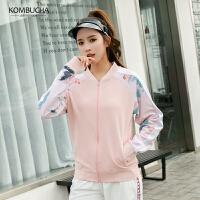 【女神特惠价】Kombucha运动健身外套女士吸湿排汗ins风长袖迷彩开衫休闲外套JCWT571