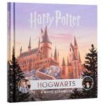 【中商原版】哈利波特:霍格华滋 电影剪贴簿 英文原版 Harry Potter: Hogwarts: A Movie