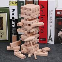 儿童智力数字叠叠高抽垒积木层层叠游戏叠叠乐大号桌游玩具