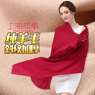 上海故事加密韩版春秋女百搭素色羊毛围巾披肩夏季空调披肩