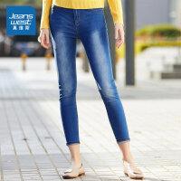 [3折到手价:107.6元]真维斯女装 2020春装新款 8.5安雨纹牛仔布紧身型九分牛仔裤