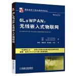 正版全新 6LoWPAN:无线嵌入式物联网