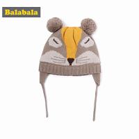 巴拉巴拉儿童帽子男童针织毛线帽2017冬新款小童宝宝加绒护耳帽