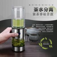 汉馨堂 玻璃杯 茶水分离双层水杯泡茶车载商务礼品杯