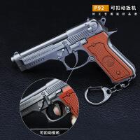 吃鸡周边 10厘米P1911武器模型钥匙扣