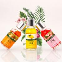 车载香水补充液大瓶精油持久淡香汽车香水
