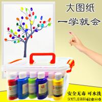 儿童手指画画颜料幼儿园点画水彩涂料无毒可水洗宝宝涂色可洗染料